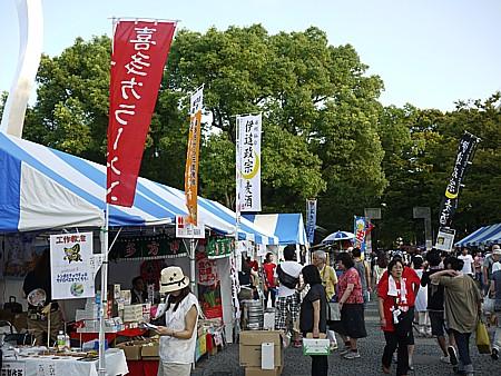 世界旅行博 2011