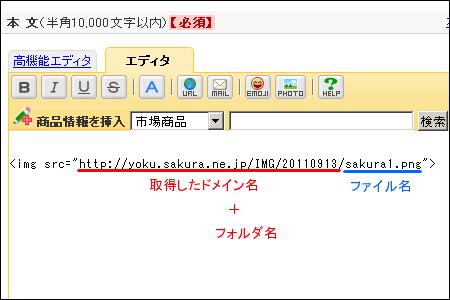 有料ファイルサーバー