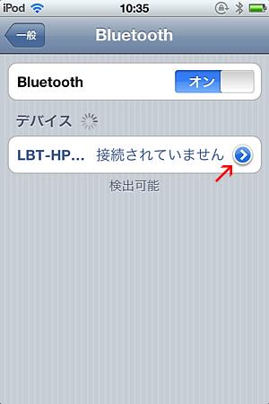 LBT-HP300