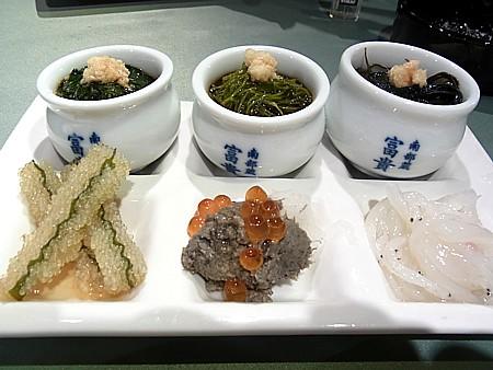仙台珍味6種