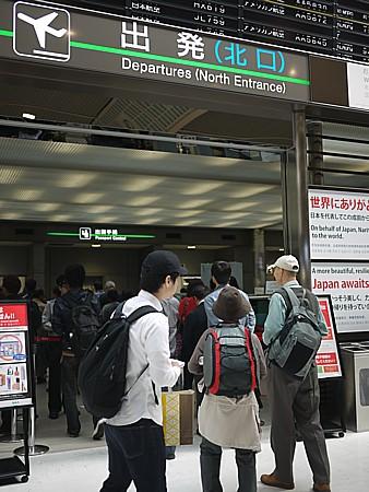成田空港編