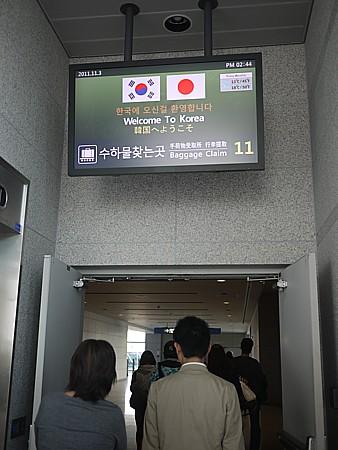 韓国キャッシング