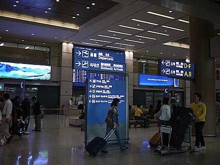 仁川空港からホテルまで