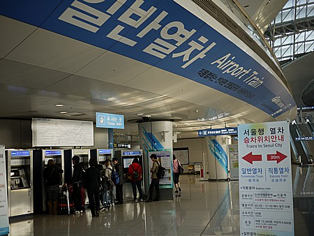 韓国仁川空港