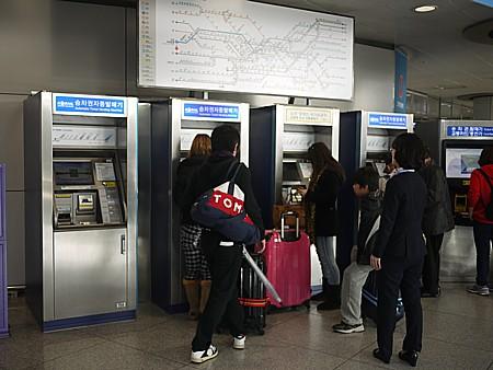 ソウル地下鉄の乗り方