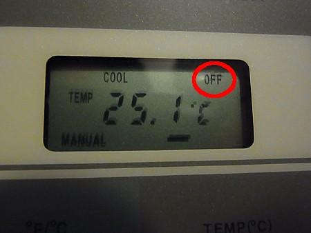 エアコン不調?