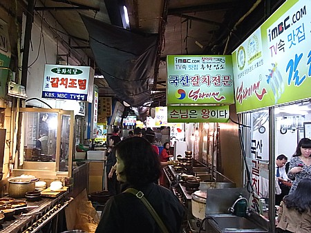韓国食堂街