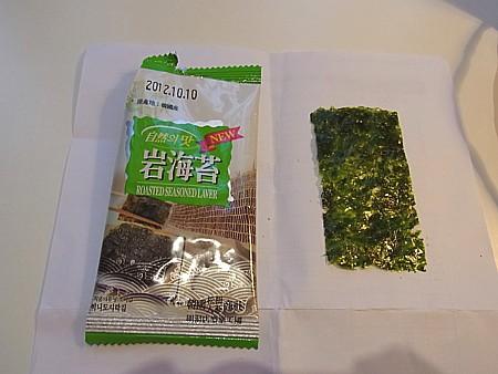 美味しい韓国海苔
