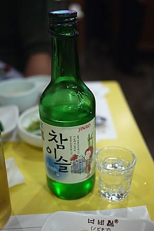 韓国最後の夜