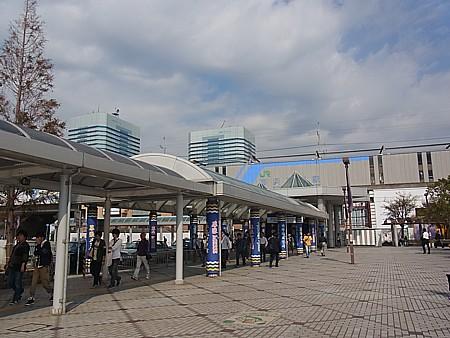 日本技術見本市?