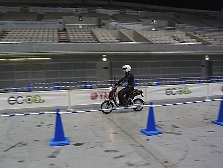 電動バイク 乗ってみた ヤマハ ...