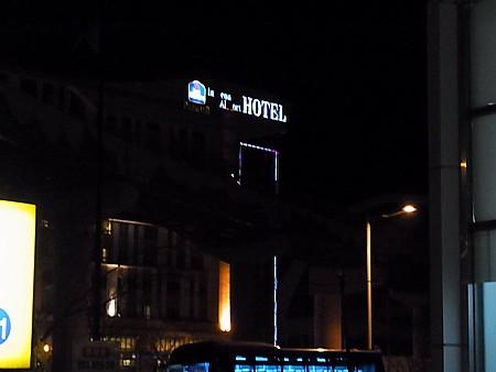 ホテルレポート