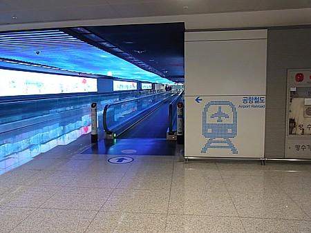 仁川空港 散策