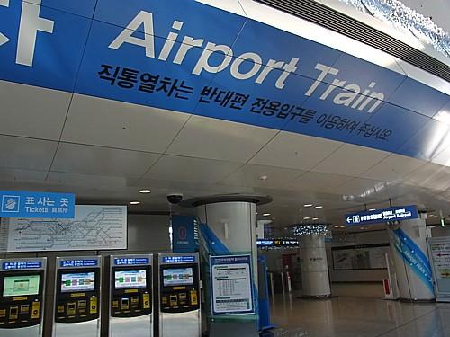 韓国地下鉄空港線