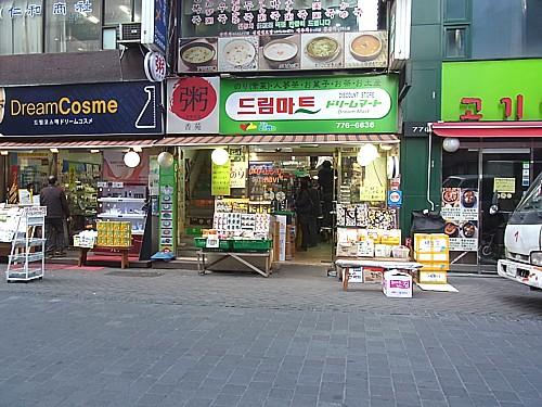 日本人店員