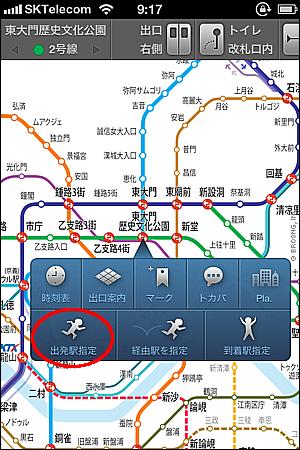 韓国地下鉄路線図