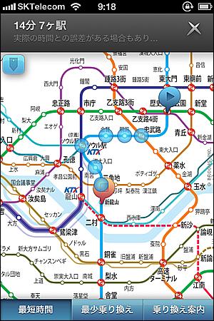 韓国地下鉄路線図アプリ