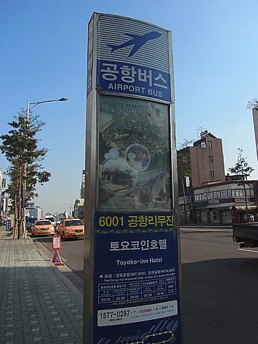 ソウル東大門