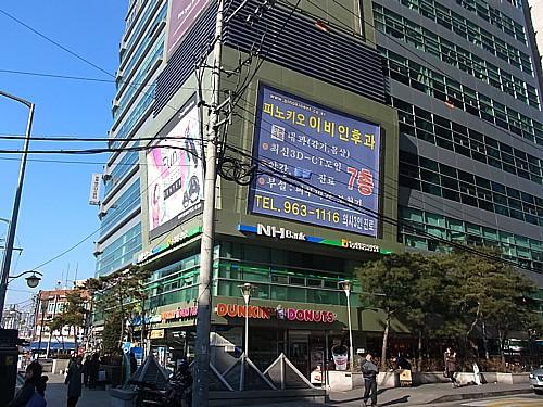 韓国アキバ