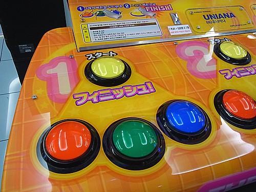 韓国ゲーム