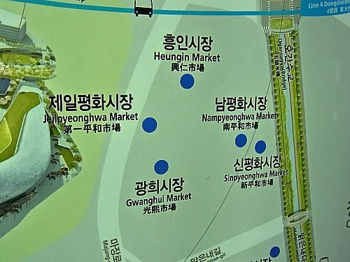 東大門周辺散策