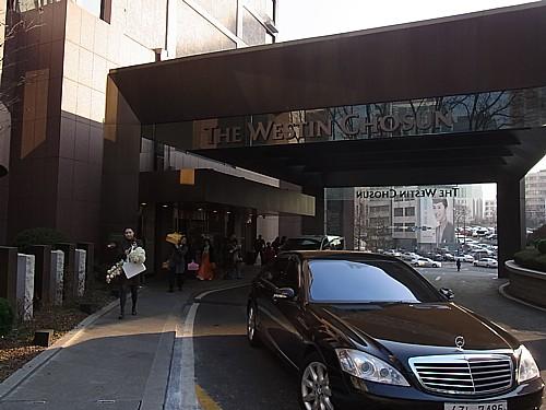 Westin Chosun Seoul
