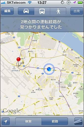 三成駅から金浦空港へ