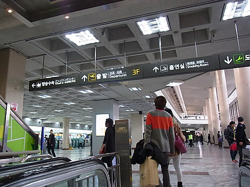 金浦空港国内線乗り場