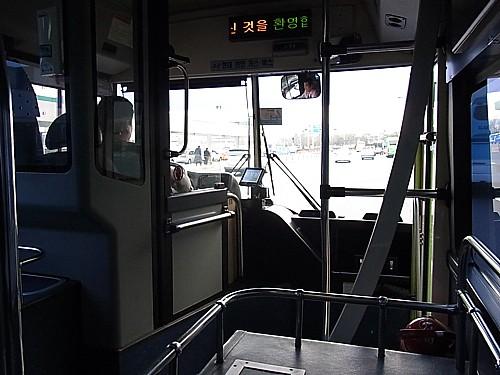 空港無料シャトルバス