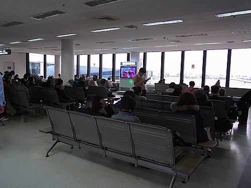 金浦空港から