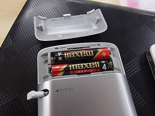 単4電池駆動