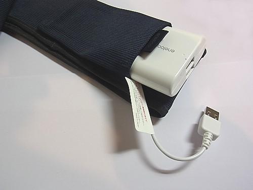 USB腹巻き