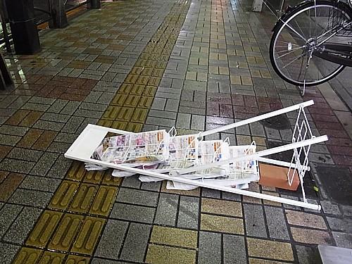 東京での被害