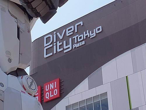Diver City Tokyo
