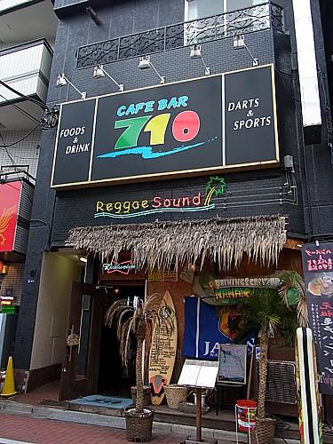亀戸710
