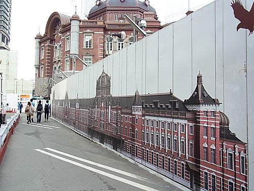 東京駅完成予想図