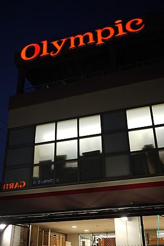 オリンピック隅田文化店