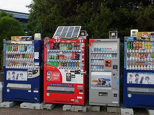 エコ自動販売機