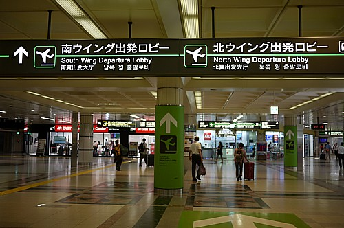 エア釜山は成田空港第一ターミナル