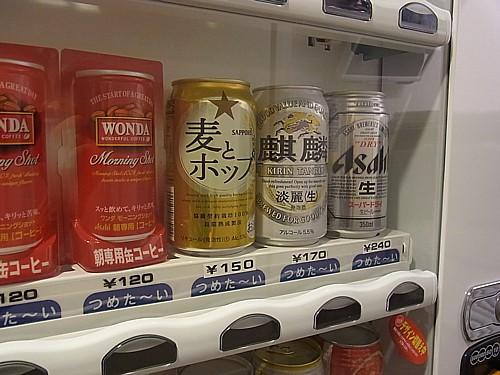 ビール安い