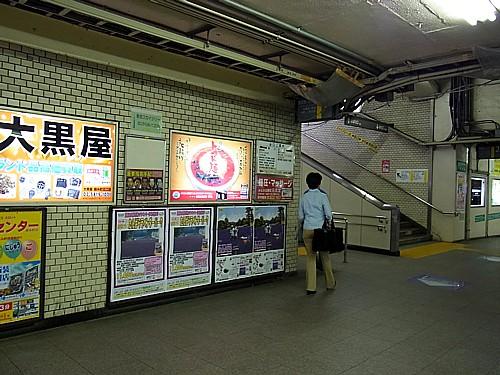 錦糸町駅看板