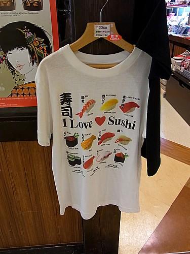 寿司シャツ