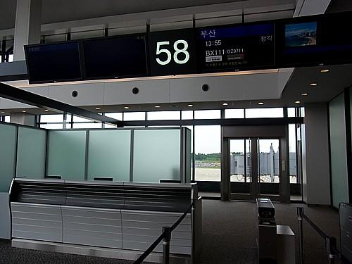 成田空港 搭乗待合室