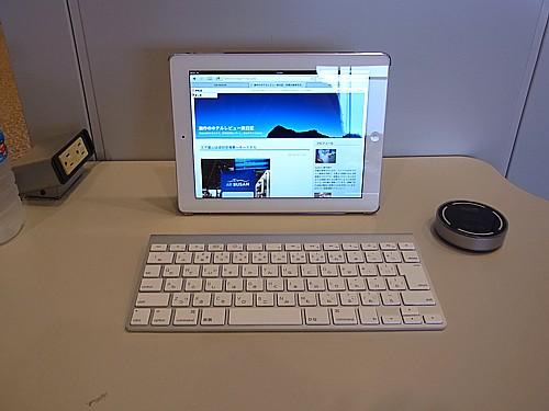 iPadブロガー