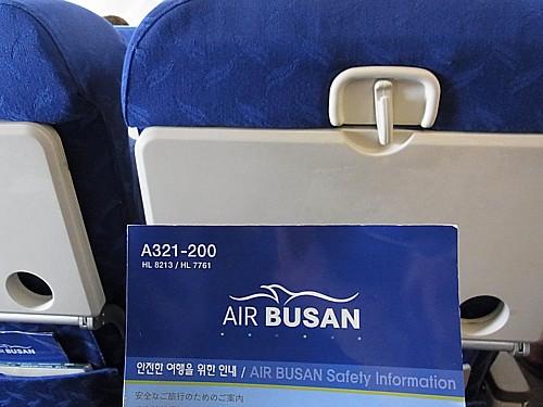 エアバスA321