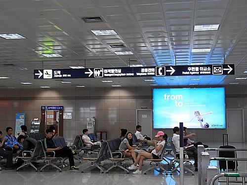 金海国際空港