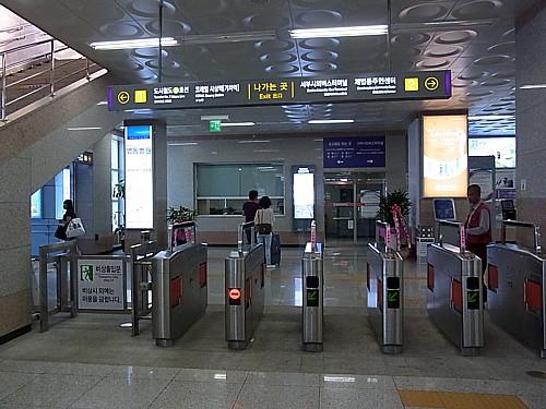 沙上(ササン)駅