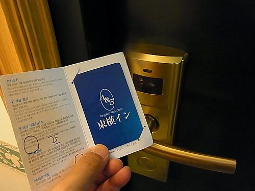 非接触ICカード