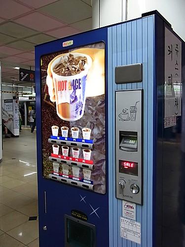 コーヒー自動販売機