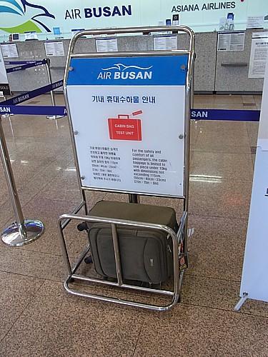 釜山空港国内線
